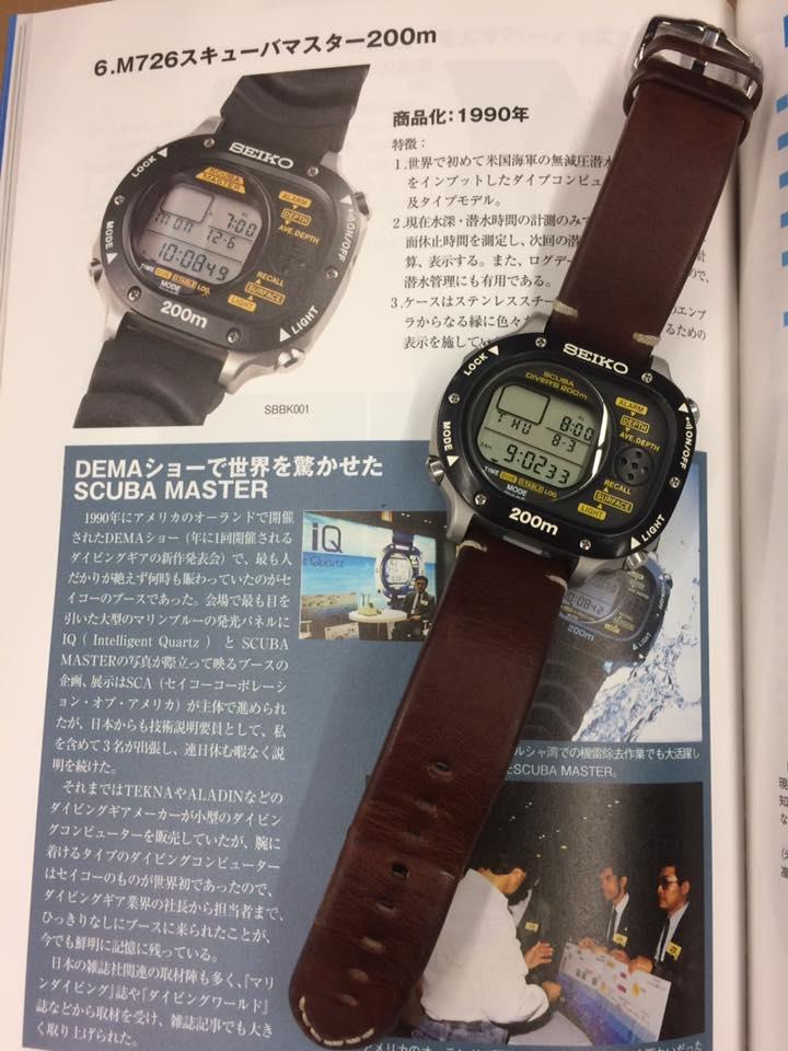 dema-scuba-master.jpg