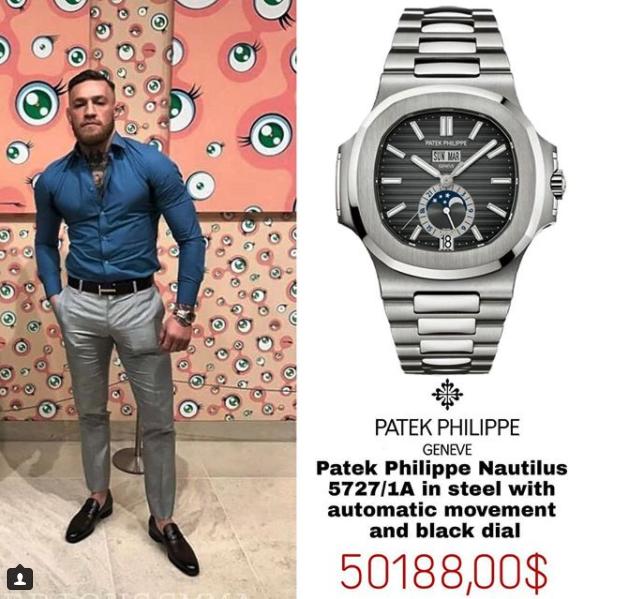 Patek Philippe Nautilus 5727/1A