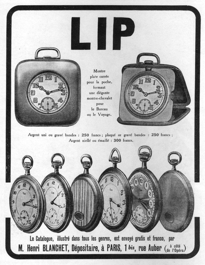Pub Lip vintage
