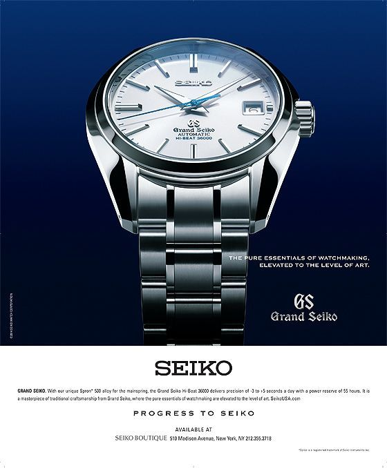 Ad-grand-Seiko-progress-to-seiko