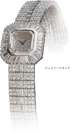 seiko Jewellery Watch