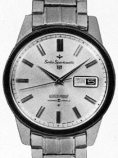 Seiko Sportsmatic 5 The Five