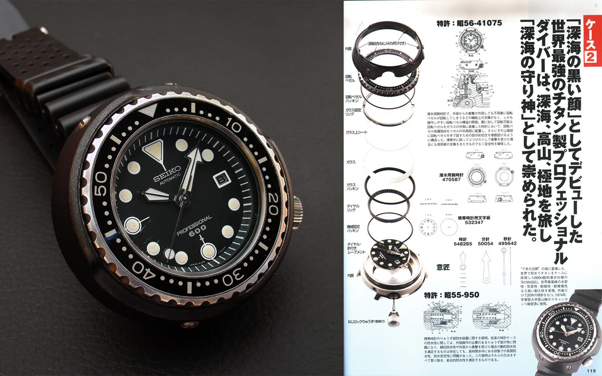 Seiko-Tuna-6159-7010-detail