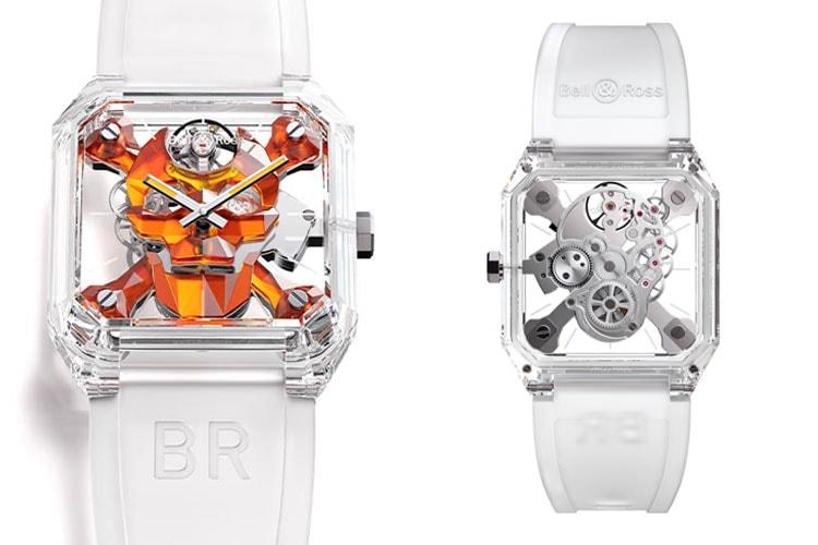 Bell & Ross BR 01 Cyber Skul Sapphire Only Watch